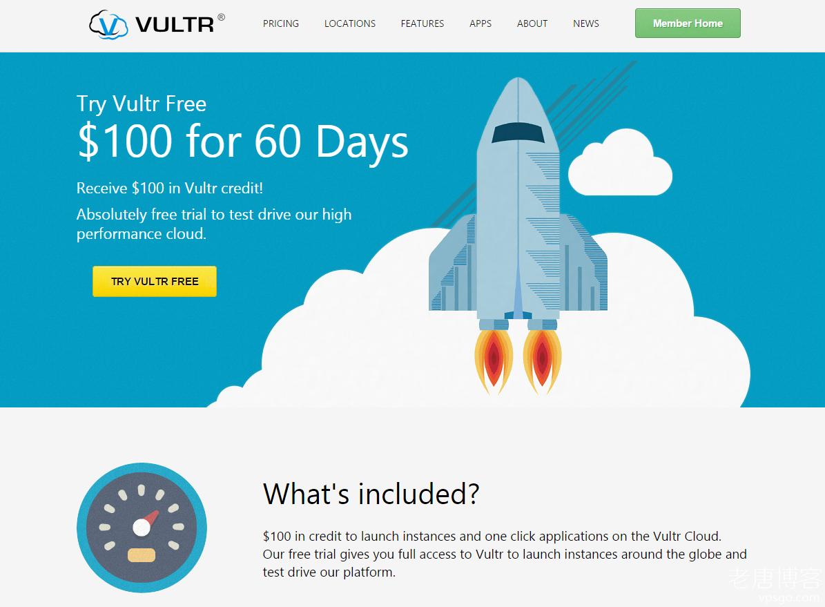 vultr100