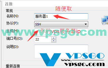 Xshell连接Linux