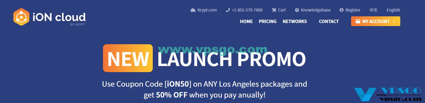 Krypt iON云优惠码
