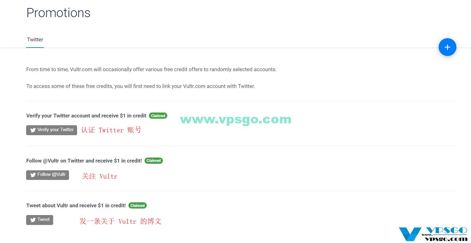 Vultr Twitter 3美元
