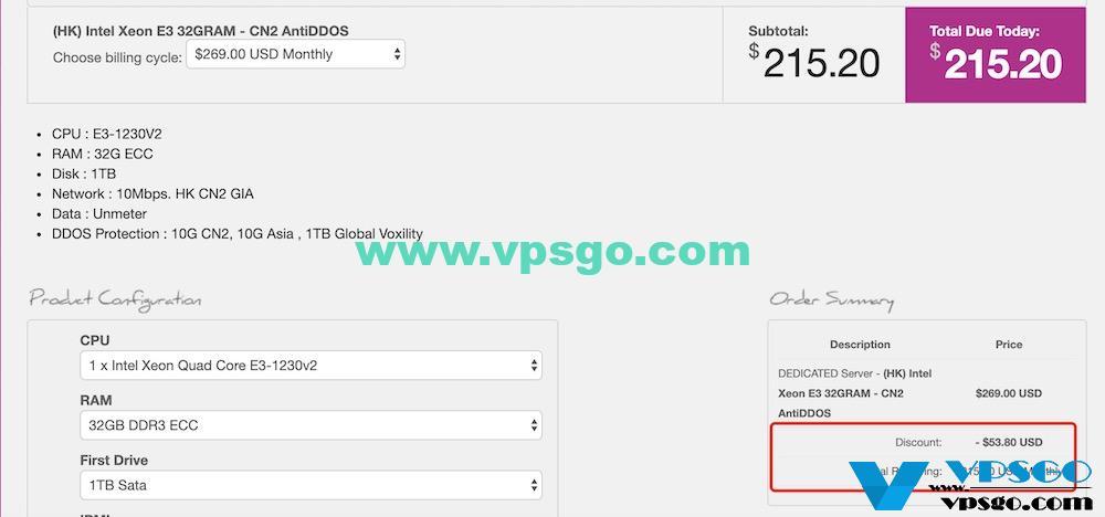 GigsGigsCloud香港服务器优惠