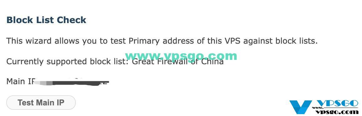 搬瓦工IP检测