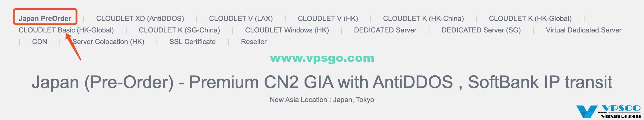 GigsGigsCloud日本CN2独立服务器