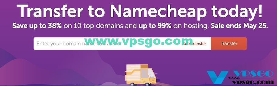 NameCheap域名转入优惠