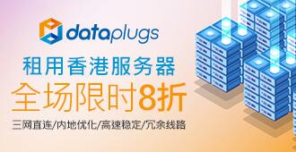 Dataglugs