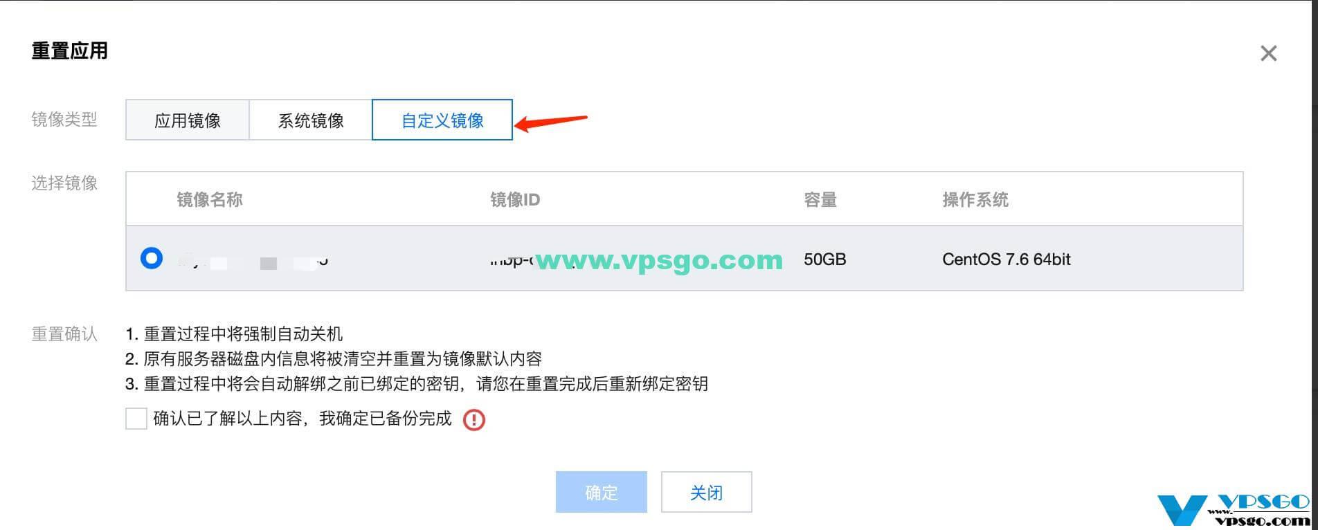 腾讯云轻量应用服务器IP被封堵快速解封